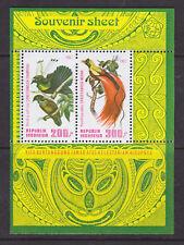 Indonesia Sc 1184A MNH. 1982 Birds S/S, VF