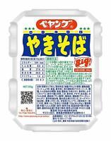 C385 F/S Peyoung Sauce Yakisoba Japanese Instant Nooles Cup Ramen Japan