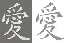 Stupfschablone, Schablone, Wandschablone, chinesische Schriftzeichen - LIEBE