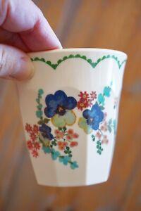 💐 Blumen-Becher beige von RICE | Melamin
