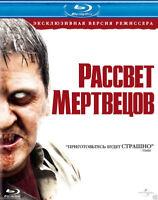 Dawn of the Dead (Blu-ray, 2010) Eng,Russian,German,Italian,Portuguese,Spanish