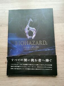Resident Evil 6/Biohazard 6 - Graphical Guide Book (Japanese Edition)