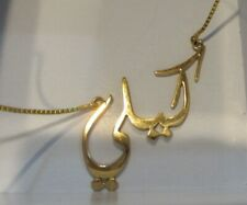 "17"" Chain Necklace with ""Kelly"" In Arabic Pendant 18K Yellow Gold 4.0 grams .750"