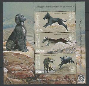 Kyrgyzstan 2016 Animals, Pets, Dogs, MNH Block