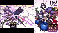 """New Doujinshi Fate Grand Order FGO """" RAITA no RAKUGAKI bon """" 1&2 Art Book"""