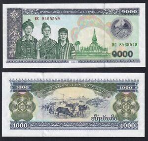 Lao 1000 kip 2003 FDS/UNC  C-08