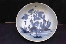 Chinese bowl 19th century.