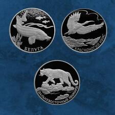 Russland - Red Data Book: Beluga, Ibis, Leopard - 3 x 2 Rubel 2019 PP Silber
