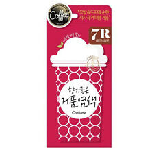 Confume Coffee Fragrance Natural Bubble Hair Color *easy dye with fluffy cream*