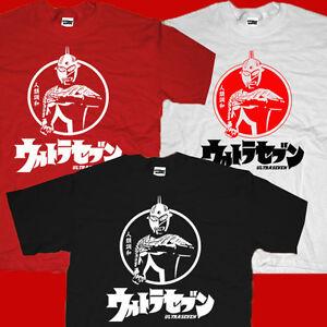 New Ultraman Baltan Series Ultraseven 7 Japan Superhero T-shirt