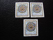 SUEDE - timbre yvert et tellier n° 1989 x3 obl (A29) stamp sweden (A)