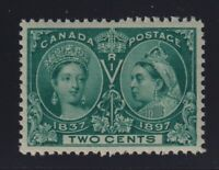 Canada Sc #52i (1897) 2c deep green Diamond Jubilee Mint VF NH