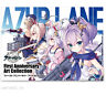 Azur Lane First Anniversary Art Collection Book Illustrations Japanese Original