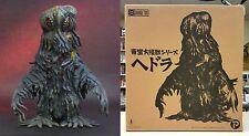 HEDORAH Figure Toho Dai-Kaiju Series 'Godzilla vs. Hedorah' X Plus Authentic New