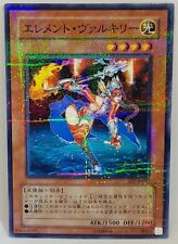 Yu Gi Oh Element Valkyrie FET-JP010 Millenium Rare Japanese Alternative Sexy