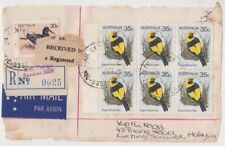Stamps 35c bird block 6 uprated cover front registered airmail Sarawak Malaysia