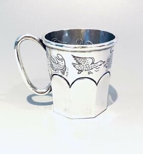 Sanborns Sterling Silver 925 Baby Cup With Animal Motif 142.1 Grams