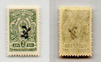 Armenia 🇦🇲 1919 SC 91 mint . rtb5365