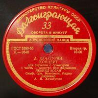 violin LEONID KOGAN Khachaturian Violin Concerto LP Pre-Melodiya RARE