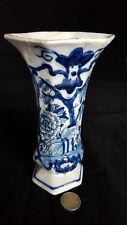 RARE antik Delft de Klaauw, de Claeuw, the claw Vase 18./19. Jh, signiert,signed