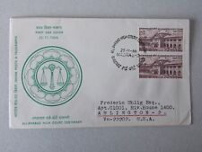 1962 Centenary of Allahabad High Court FDC from India