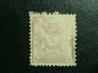 China Empire 1885  Dragon Stamp 3 Candarins Silver. Purple. 大清 郵政局 參分銀