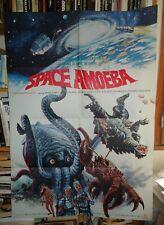 INOSHIRO HONDA/SPACE AMOEBA /U18/ Japan poster