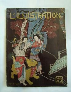 L'ILLUSTRATION  NOEL 1928 ESTAMPES JAPONAISES N° 4474 DU 01.12.1928