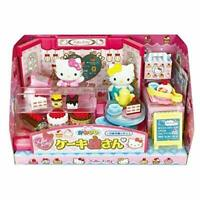 Hello Kitty Cute Sweets Cafe Cake Shop Miniature Figure w/ Tracking NEW
