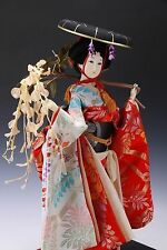 Antique Japanese GEISHA Doll -Fuji girl- Sumire Product