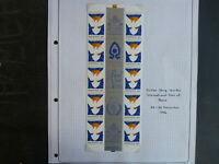 1986 AUSTRALIA PAPAL VISIT 10 STAMP GUTTER STRIP INT. YEAR OF PEACE MINT