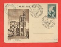 FDC Tarjeta Mayo 1947 - La Catedral Saint Etienne - Dirección (J9978)