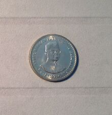 Malaysia coin, 1971, 5 ringgit, scarce, high grade