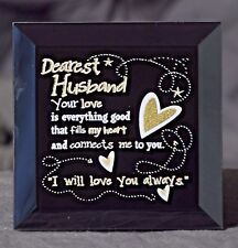 A Gift for your Husband - A Keepsake Plaque for that Special Someone