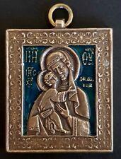 VINTAGE ANTIQUE 19th CENTURY GREEK ORTHODOX BRONZE ENAMEL ICON MOTHER OF GOD