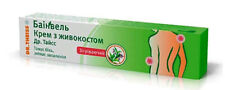 Dr. Theiss Beinwell Warming Cream with Comfrey 50ml / 1.7 fl oz