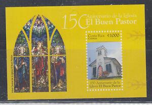 Costa Rica 2015 Church Window art Scott 667  Mint Never Hinged