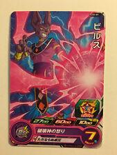 Super Dragon Ball Heroes Promo PCS6-09