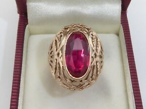 585 583 Rotgold 14K Gold Ring Rubin 5,9 g Verlobungsring RG 59 - 18,8 mm 4695