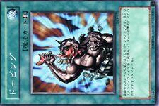 Ω YUGIOH CARTE NEUVE Ω SHORT PRINT N° - DL4-070 Stim-Pack