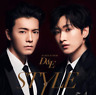 New SUPER JUNIOR  D&E Japan 2nd Full Album [STYLE] CD+DVD Limited Edition Japan