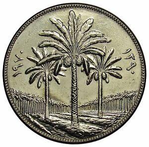 Iraq 250 Fils coin 1970 km#130 edge FAO-250 in relief RARE!!!!!