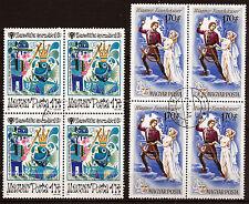 HONGRIE 2 blocs de 4 timbres  oblitérés dessins animés et lyrisme 154T5