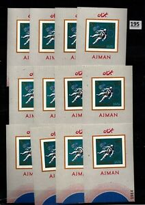 /// 12X AJMAN - MNH - IMPERF - SPACE - MINOR DEFECTS