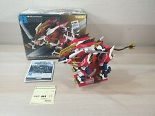 Tomy ZOIDS HAYATE LIGER GZ-015 Action Figure from Japan VERY RARE 2005 1/72