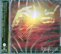 SUGIZO-SPRITUAL CLASSIC SUGIZO SELECTION-JAPAN CD BONUS TRACK E78