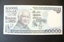 RARE  BILLET   ::  INDONESIE 50 000 RUPIAH  // 1995  SUP+   !!!