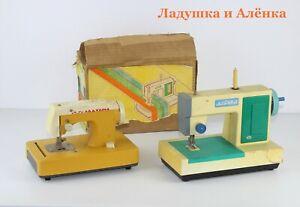 Sewing machine  Soviet Vintage  Made in USSR  children's sewing machine - 2 pcs
