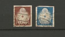 Japon 1923 Y&T N°182 & 183 2 timbres oblitérés /T4596