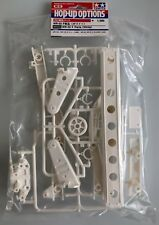 Tamiya 84333 WR-02 F Parts (White) (WR02/WR02G) NIP